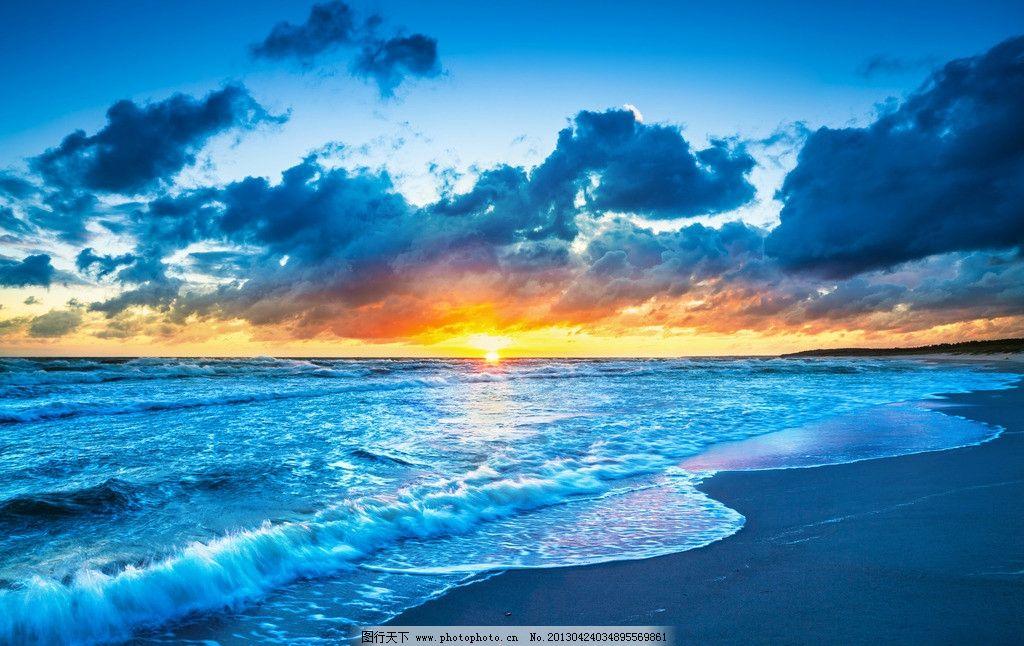 风景梦想大海壁纸