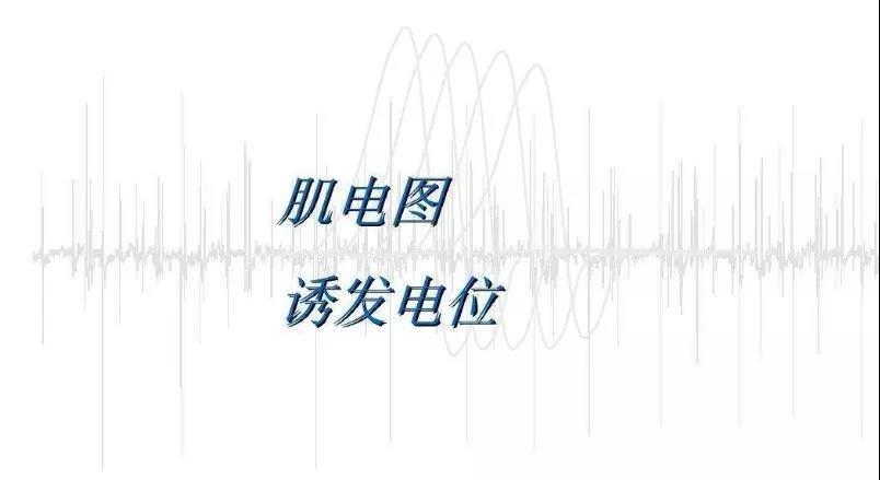 2014政治时事热点_时事政治辅导_广州中考政治时事